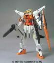 HCM Pro 47-00 Mobile Suit Gundam 00 - Gundam Kyrios(Back-order)
