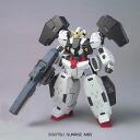 Toy-gdm-0057