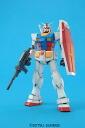 Toy-gdm-0147