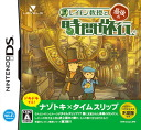 NDS Professor Layton and the Last Time Travel(Back-order)