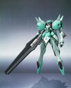 Toy-gdm-0284