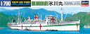 Plastic Model 1/700 Waterline Hospital Ship Hikawamaru(Back-order)