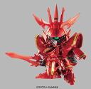 Toy-gdm-0332