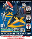 Action Base1 Earth Federation Ver.(Back-order)