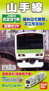 It is 《 order ※ tentativeness 》 entering two Yamanote Line of B train show tea JR East E231 origin (resale) [Bandai]