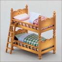 Sylvanian Families - Furniture: Bunk Bed Set(Released)