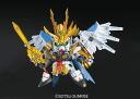 Toy-gdm-0393