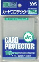 Yanoman Card Protector Junior: Clear Pack(Back-order)