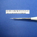 Model Brush CW 10/0(Back-order)