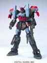 Toy-gdm-0422