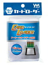 Arcade Card Game Card Loader 10 + 1 Pack(Back-order)