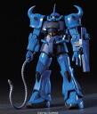 Toy-gdm-0432