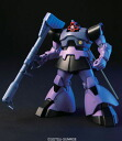 Toy-gdm-0454