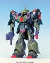 Toy-gdm-0625