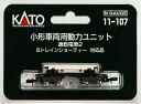 Rail-01972