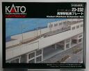 Rail-02217