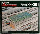 Rail-02221