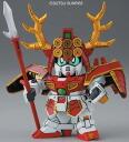 Toy-gdm-0995