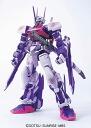 Toy-gdm-1007