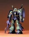 Toy-gdm-0549
