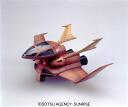 Toy-gdm-0577