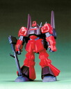 Toy-gdm-0739
