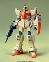 Toy-gdm-0748