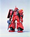 Toy-gdm-0808