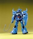 Toy-gdm-0530