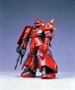 Toy-gdm-0534