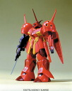 Toy-gdm-0604