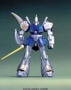 Toy-gdm-0622