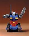 1/144 Guntank Plastic Model(Back-order)