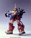 Toy-gdm-0701