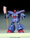 Toy-gdm-0711