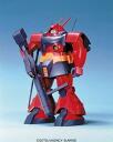 Toy-gdm-0712