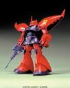 Toy-gdm-0737