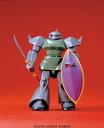 Toy-gdm-0749