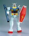 Toy-gdm-0802