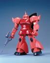 Toy-gdm-0809