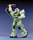 Toy-gdm-0819