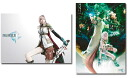 Final Fantasy XIII - B2 Size Poster Set(Back-order)