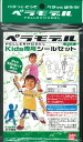Toy-scl-5243
