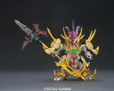 Toy-gdm-1044