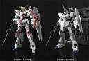 MG 1/100 Unicorn Gundam HD Color + MS Cage Plastic Model(Back-order)