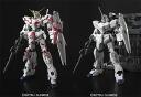 Toy-gdm-1124