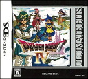 NDS ULTIMATE HITS Dragon Quest IV Chapters of the Chosen(Back-order)