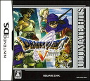 NDS ULTIMATE HITS Dragon Quest V Hand of the Heavenly Bride(Back-order)