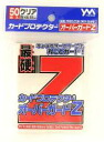 Card Protector Over Card Z (Pack of 50 Sleeves)(Released)