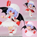 Mameshiki - Touhou Project: Remilia Scarlet Action Figure(Released)